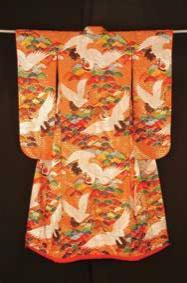 kimono katom