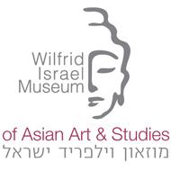 Wilfrid Israel Museum