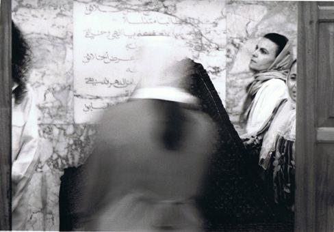 samira-wahbi